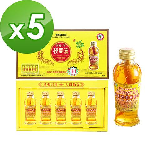 金蔘-韓國高麗人蔘精華液禮盒(120ml*5瓶)共5盒
