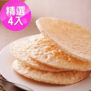 【米大師】寶寶鮮爆米餅優惠組 - 4入(寶寶x2+奶油x2)