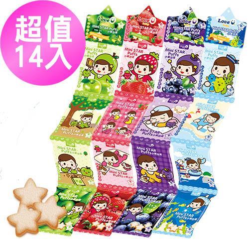 【米大師】LOVE U baby-小星泡芙澎拜福箱-14入(草莓蘋果x14)