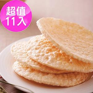 【米大師】鮮爆米餅澎拜福箱-11包(切達起司米餅x11)
