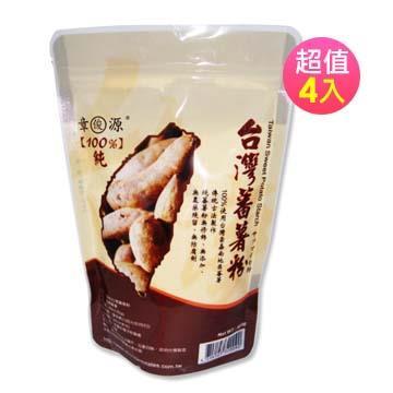 【即期品】樂活e棧章俊源MIT100%純古法釀造蕃薯粉(400gx4包)