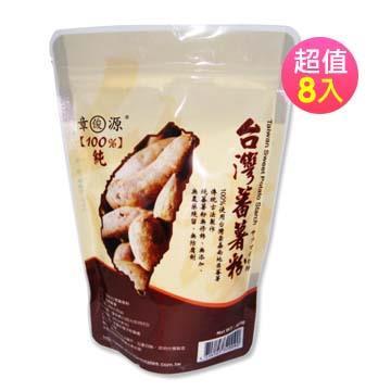 【即期品】樂活e棧章俊源MIT100%純古法釀造蕃薯粉(400gx8包)