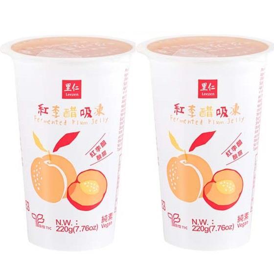 【里仁】紅李醋吸凍(2入組) ##2