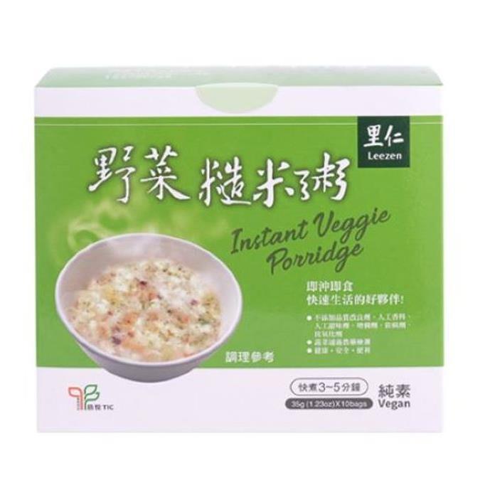 【里仁】野菜糙米粥