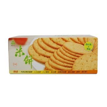 【里仁】米餅