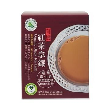【里仁】有機紅茶拿鐵