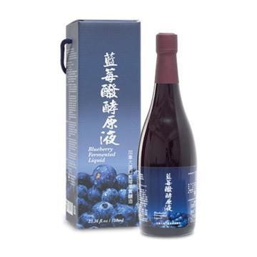 【里仁】藍莓醱酵原液