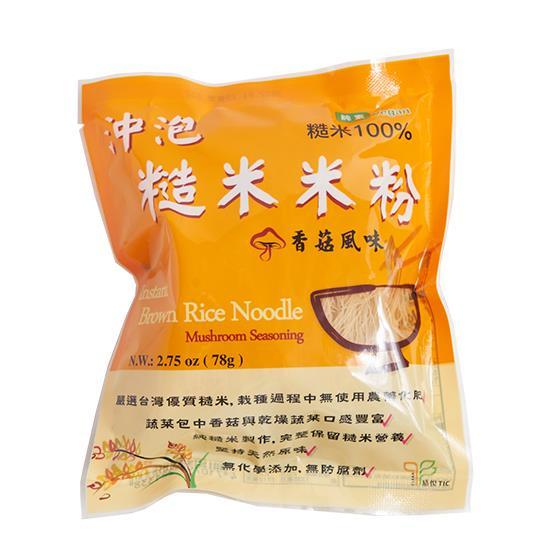 【里仁】沖泡糙米米粉(香菇風味)