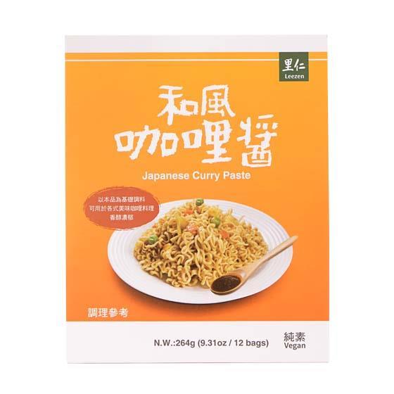 【里仁】和風咖哩醬包