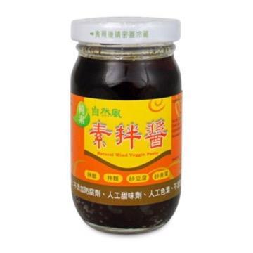 【里仁】素拌醬