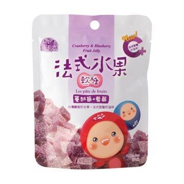 【里仁】法式水果蔓越莓藍莓軟糖
