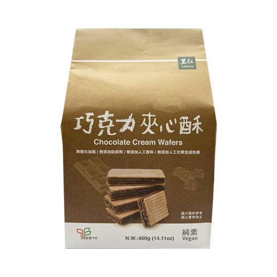 【里仁】巧克力夾心酥
