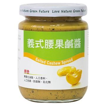 【里仁】義式腰果鹹醬