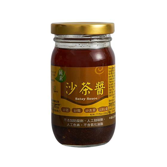 【里仁】沙茶醬