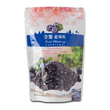 【里仁】全果藍莓乾(豆之家)