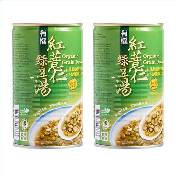 【里仁】有機紅薏仁綠豆湯(2入組) ##2