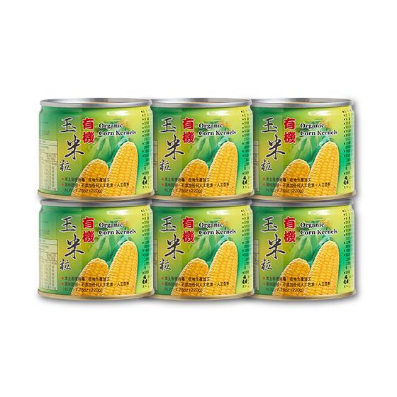 【里仁】有機玉米粒220g(6入組) ##6
