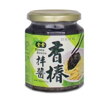 【里仁】香椿拌醬