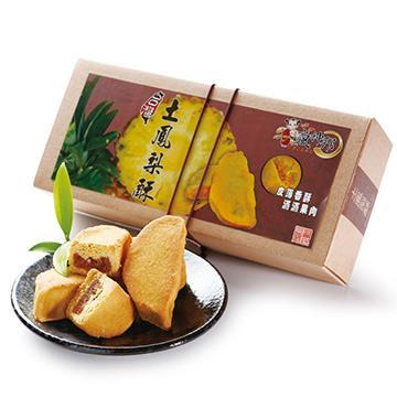 買一送一【瘋神邦】御品台灣傳統土鳳梨酥10入/盒(台灣造型/盒)