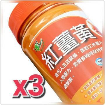 【喬伊農場】紅薑黃粉 3入 (330g/罐)