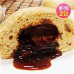 樂活e棧 手痠黑糖爆漿包子(6顆/包,共2包)