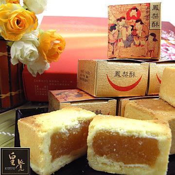 《皇覺》典藏土鳳梨酥12入禮盒