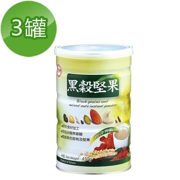 【台糖】黑穀堅果450g(3罐/組)