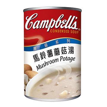 金寶湯 奶油蘑菇濃湯 23oz