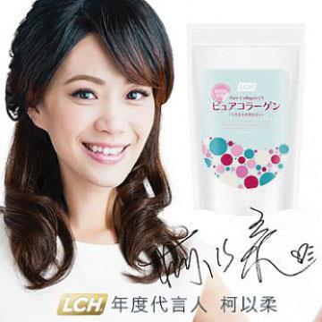 柯以柔代言 推薦 日本原裝進口【LCH膠原蛋白】
