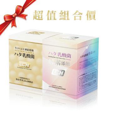 柯以柔代言 推薦 日本原裝進口 超值優惠組合【LCH乳酸菌+LCH酵素】