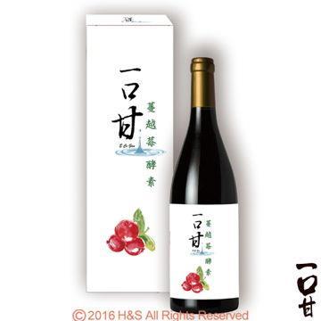 【一口甘】蔓越莓酵素(750克/瓶)