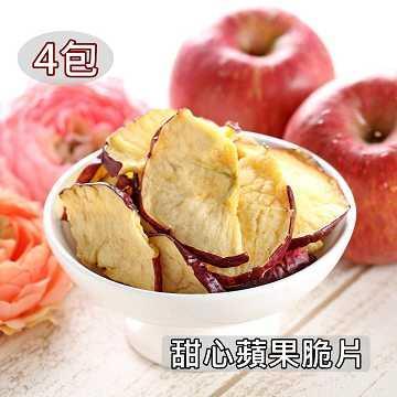 【愛上新鮮】甜心蘋果脆片4包(55g±10%/包)