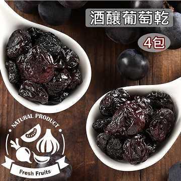 【愛上新鮮】酒釀葡萄乾4包(80g±10%/包)