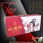 【益品湘】阿里山手採高山西施紅紅茶禮盒(20包)