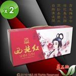 【益品湘】阿里山手採高山西施紅紅茶禮盒20包) 2盒組