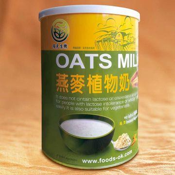 【陽光生機】高鈣燕麥植物奶(850/罐)--有效期限至2021.01.18