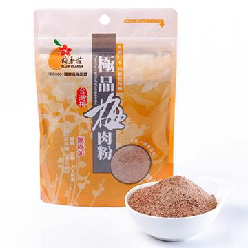 【梅香莊】極品萬用梅粉80g(全素/包)