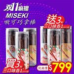 【買3送3】MISEKI 啾可巧拿棒 十入裝 三口味*各2罐