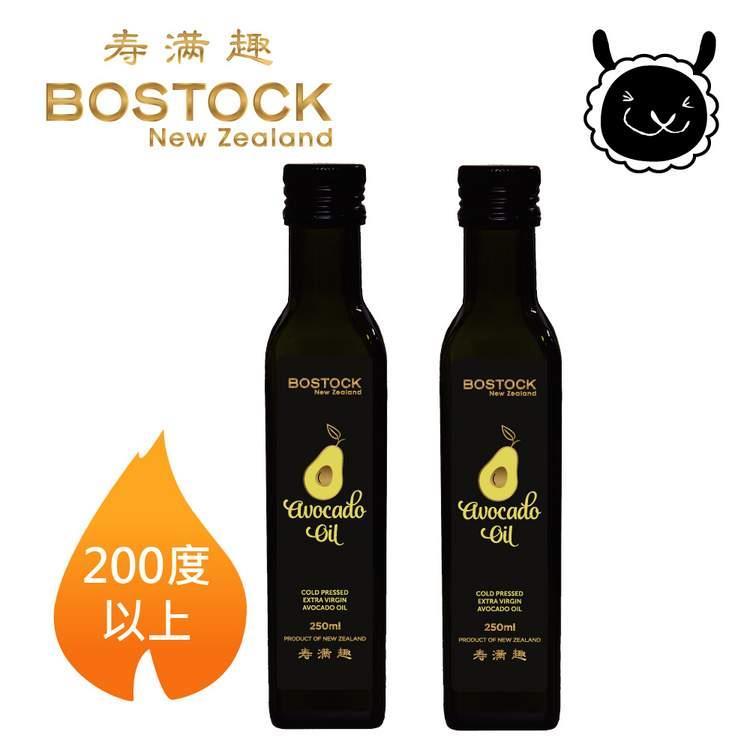 【壽滿趣- Bostock】頂級冷壓初榨酪梨油(250ml x2)