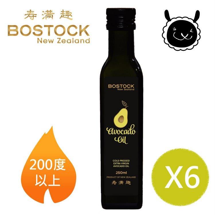 【壽滿趣- Bostock】頂級冷壓初榨酪梨油(250ml 六瓶量販裝)限時贈風味橄欖油