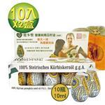 每天一球 為健康加油    100%南瓜籽冷壓生產 歐盟最佳保護產區生產 g.g.A南瓜籽認證