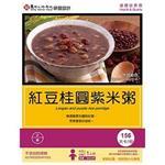[馬偕]-紅豆桂圓紫米粥
