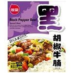 [聯夏]-黑胡椒牛腩