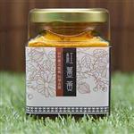 【農心未泯】 自然農法 紅薑黃粉100g(秋鬱金)