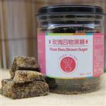 【農心未泯】玫瑰四物黑糖 (手工製作) 1罐 (250g/罐)
