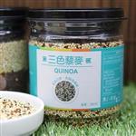 【農心未泯】 三色藜麥 1罐(280克/罐) 穀物中的寶石