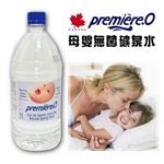 【壽滿趣-加拿大原裝進口】培妮兒母嬰無菌礦泉水(1000ml)