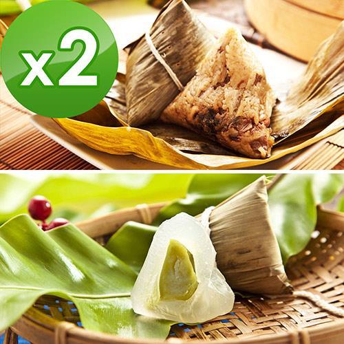 預購【樂活e棧】頂級素食滿漢粽子+包心冰晶Q粽子-抹茶(6顆/包,共2包)