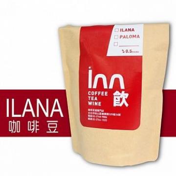 【歐杰inn】頂級莊園ILANA咖啡豆(半磅)