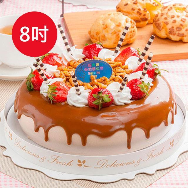 預購-樂活e棧-生日快樂造型蛋糕-香豔焦糖瑪奇朵蛋糕(8吋/顆,共1顆)
